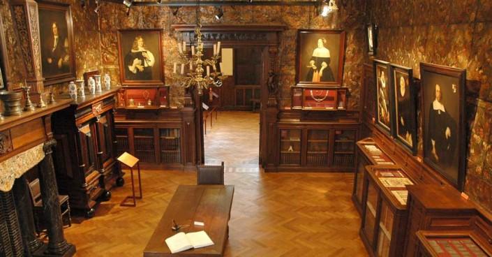 Музей Майер ван ден Берг в Антверпене