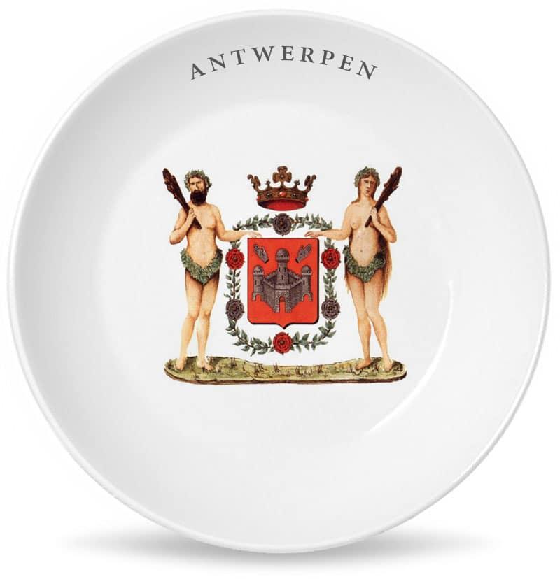 Антверпен на тарелочке